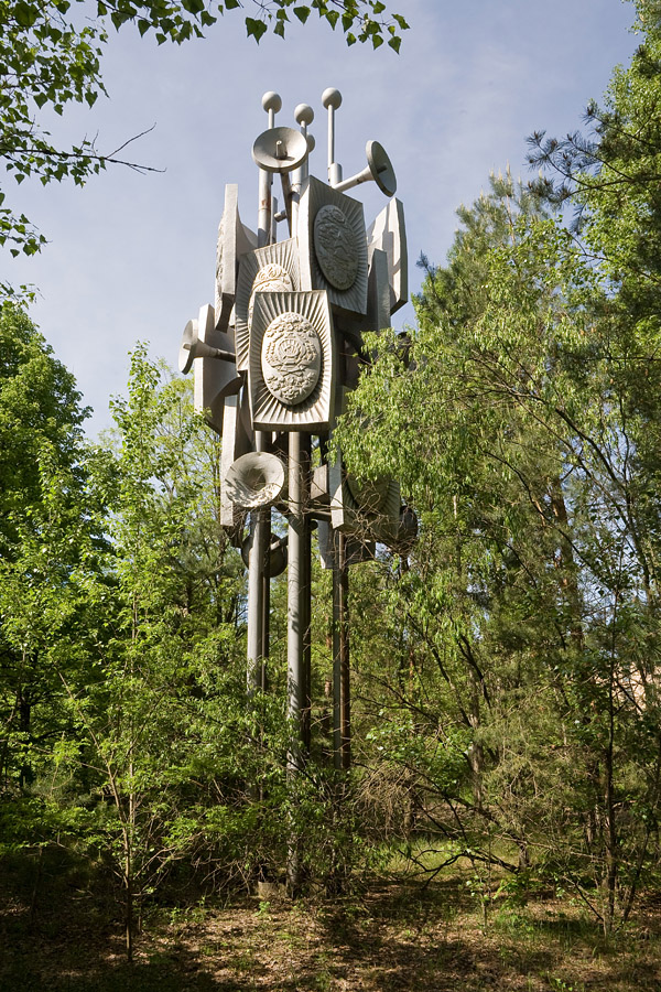 A monument to the Soviet republics.